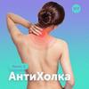 реклама в блоге Виктория Боровская