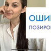 реклама у блогера vk_nika