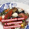 реклама на блоге Раиса Алибекова