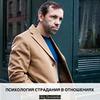 лучшие фото Олег Денисенко