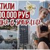 лучшие фото katyushka_tyan