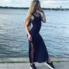 заказать рекламу у блоггера Анастасия Гаврилова