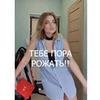 заказать рекламу у блоггера Кира-Евгения Панкова