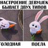 лучшие фото Снежана Кулешова