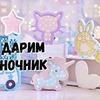 реклама в блоге Александра Лысенко