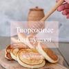 разместить рекламу в блоге Наталья Nata_lia_pp