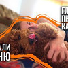 лучшие фото gleb_kornilov