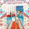 реклама на блоге Катерина Скавинская