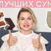 фотография dariatrofimova