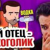 реклама у блоггера Рома Субботин