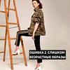 реклама на блоге Екатерина Малярова