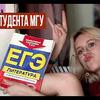 реклама на блоге masha_zhukovaa