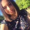 реклама у блоггера Анна Белякова