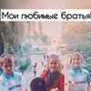 новое фото Ксения Радченко
