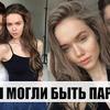 реклама у блоггера tim_masha