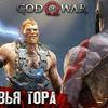 заказать рекламу у блоггера Алексей Баранов