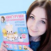 разместить рекламу в блоге Эмили Фриман