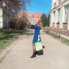 реклама на блоге Алина Скрипкина