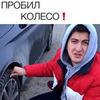 лучшие фото Денис Сальманов