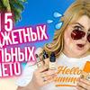 разместить рекламу в блоге diana_suvorova