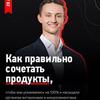 фото на странице Максим Гральник