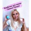 заказать рекламу у блоггера Алена Меск