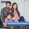 заказать рекламу у блоггера Максим Эглит
