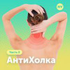 реклама на блоге Виктория Боровская