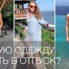 реклама у блоггера Ирина Голомаздина