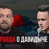 разместить рекламу в блоге sobolev_tut