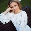реклама у блоггера Катя Адушкина