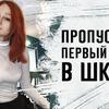 реклама у блоггера Эвелина Кошкина