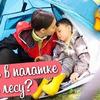реклама у блоггера ananaskka