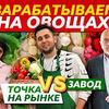 новое фото sharif_danilov