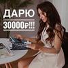 реклама у блоггера Ксения Недодаева
