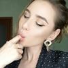 новое фото mira_slava91