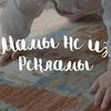 реклама в блоге annakhilkevich