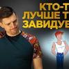 реклама у блоггера pavelbagryancev