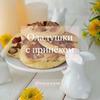 реклама в блоге Наталья Nata_lia_pp