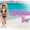 заказать рекламу у блоггера fitonysha