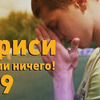 реклама в блоге realradioutkin