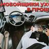 лучшие фото Михаил Мулюкин