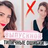 разместить рекламу в блоге mechtadrovoseka