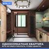 реклама на блоге Максим Эглит