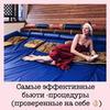 фото на странице Лиза Lise_kapris