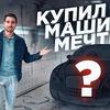 реклама у блоггера Команда А