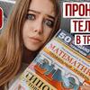 фото katyushka_tyan