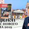 реклама у блоггера Леонид Парфёнов