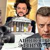 реклама в блоге Леонид Парфёнов