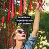 разместить рекламу в блоге Екатерина Малярова